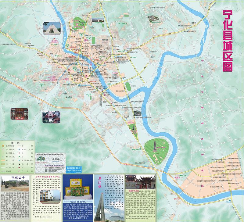 宁化县城区地图及旅游线路